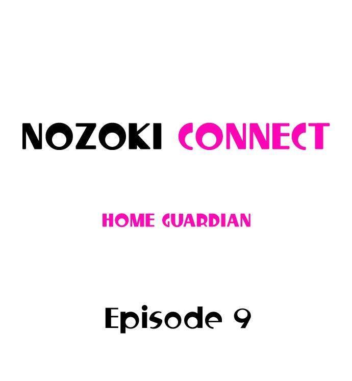 Nozoki Connect 81