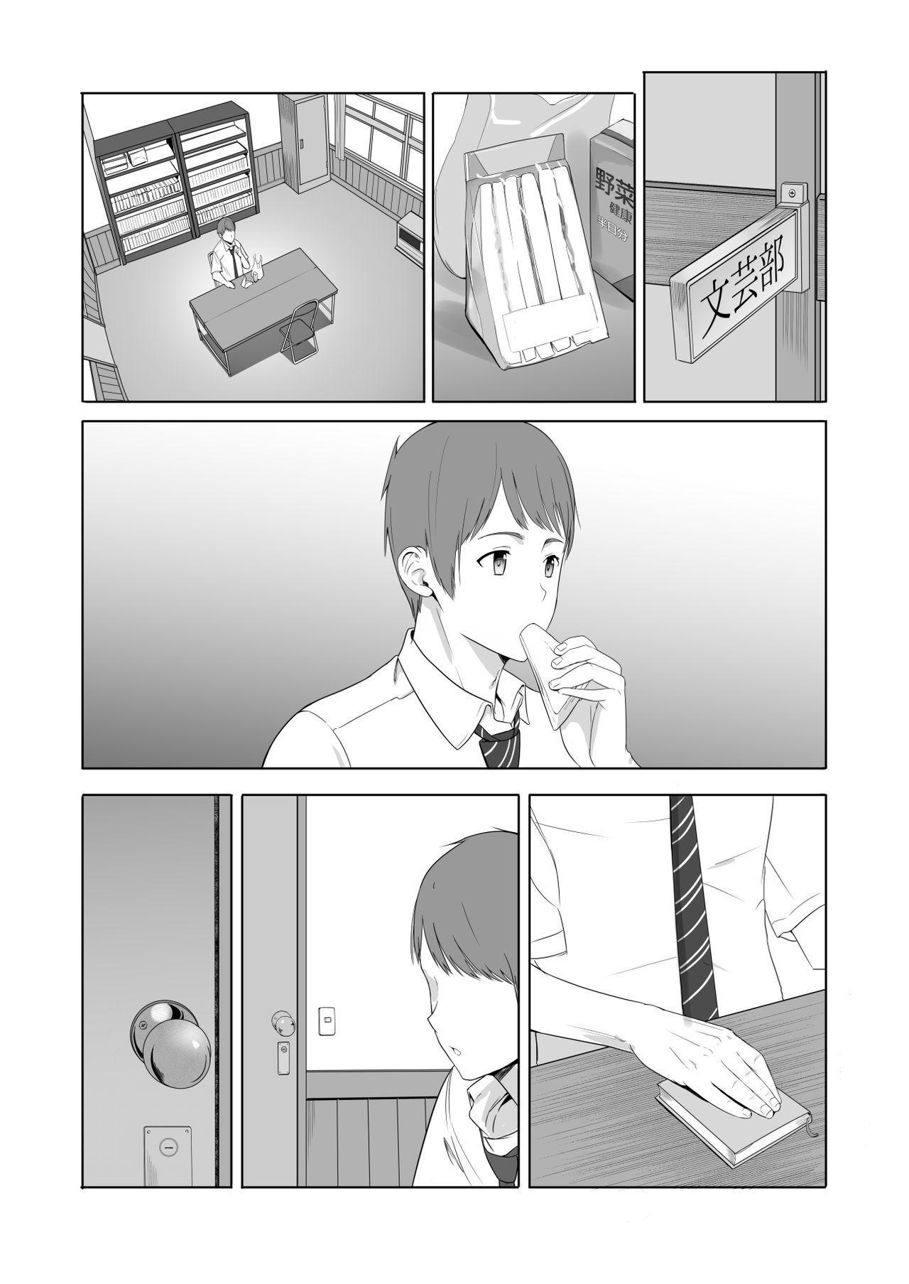 Kimi ga Tame. 2 Ichikawa Inori 99