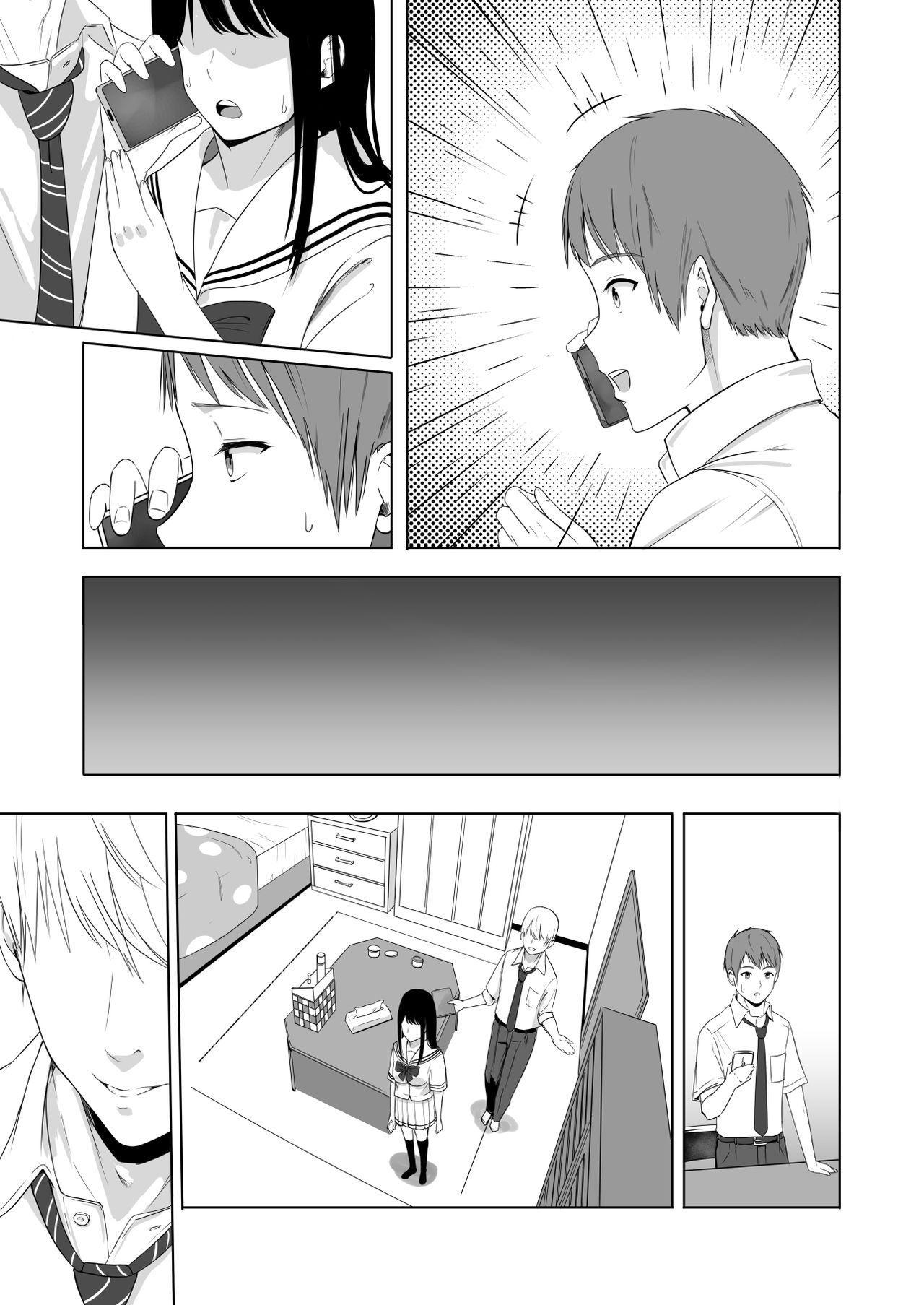 Kimi ga Tame. 2 Ichikawa Inori 129