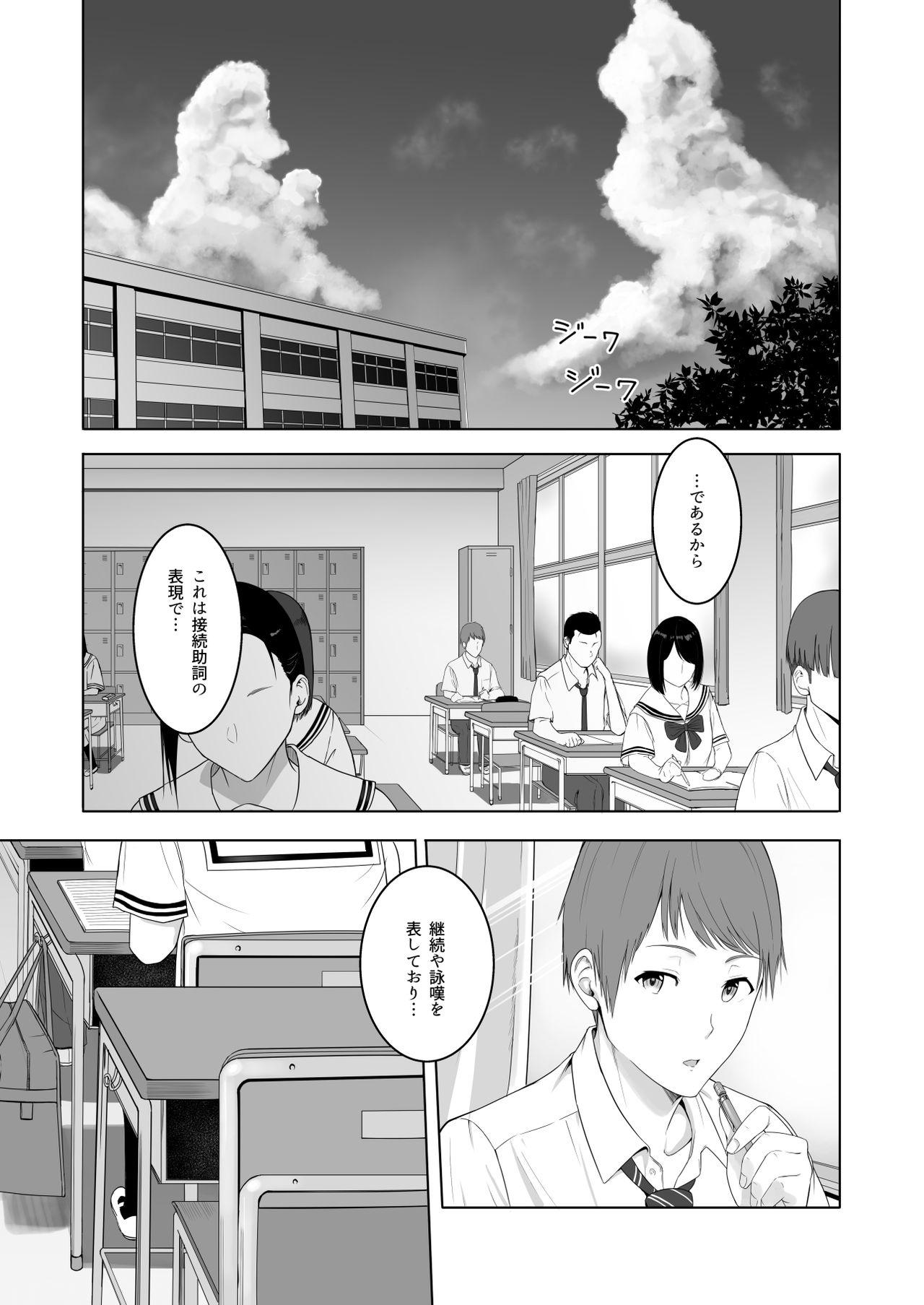 Kimi ga Tame. 2 Ichikawa Inori 3