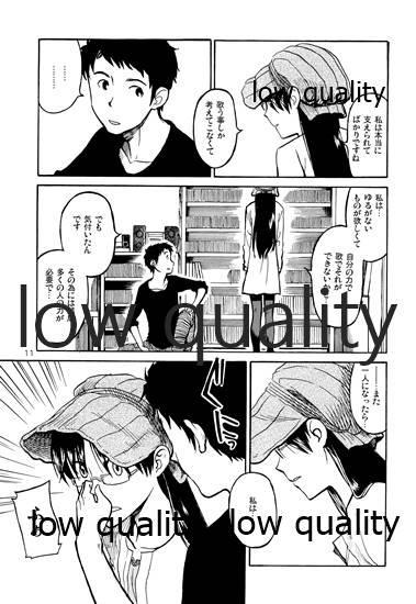 Chihaya to Iru Fuukei 2 11