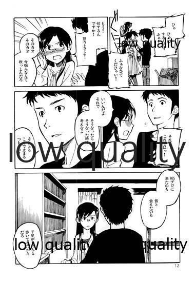 Chihaya to Iru Fuukei 2 12