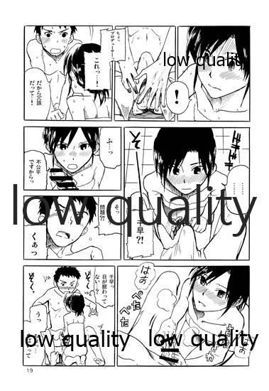 Chihaya to Iru Fuukei 2 19