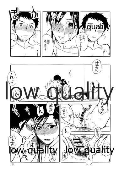 Chihaya to Iru Fuukei 2 21
