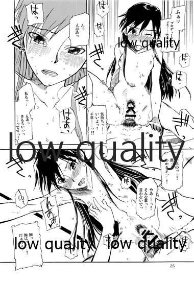 Chihaya to Iru Fuukei 2 26