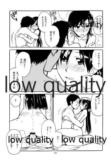 Chihaya to Iru Fuukei 2 29