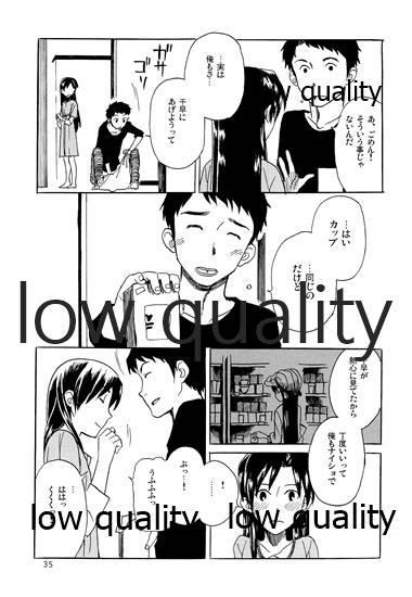 Chihaya to Iru Fuukei 2 35