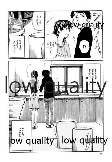 Chihaya to Iru Fuukei 2 36