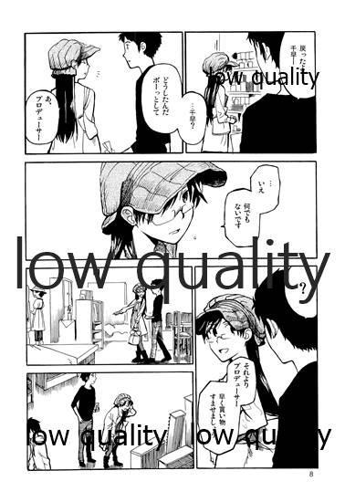 Chihaya to Iru Fuukei 2 8
