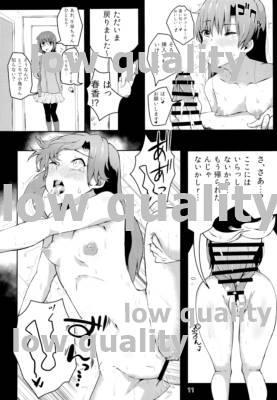 Chihaya to Icha Love Ecchi Suru Hon 9