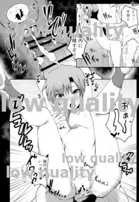 Chihaya to Icha Love Ecchi Suru Hon 11