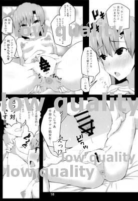 Chihaya to Icha Love Ecchi Suru Hon 14
