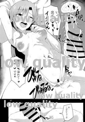 Chihaya to Icha Love Ecchi Suru Hon 25