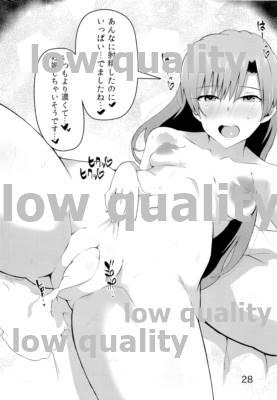 Chihaya to Icha Love Ecchi Suru Hon 26