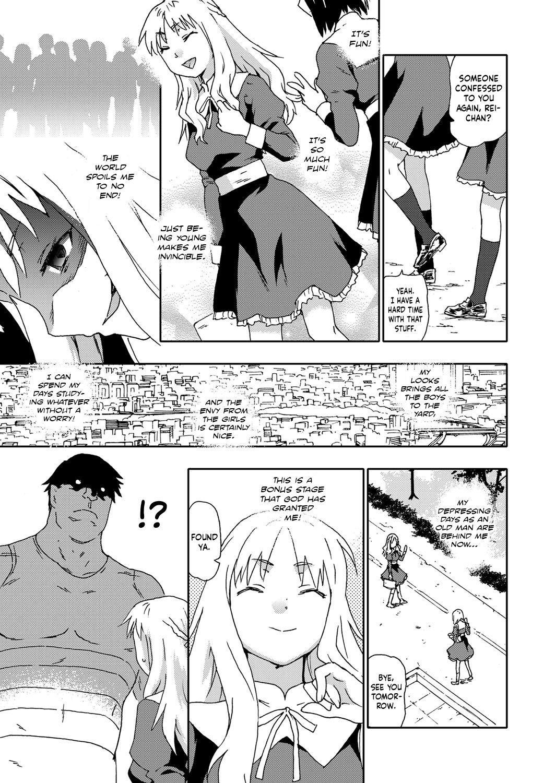 [China] Rape Tensei ~JK Rape Mugen Jigoku~ | Rape Reincarnation ~JK Rape Eternal Hell~ (COMIC Grape Vol. 67) [English] [Nisor] 2