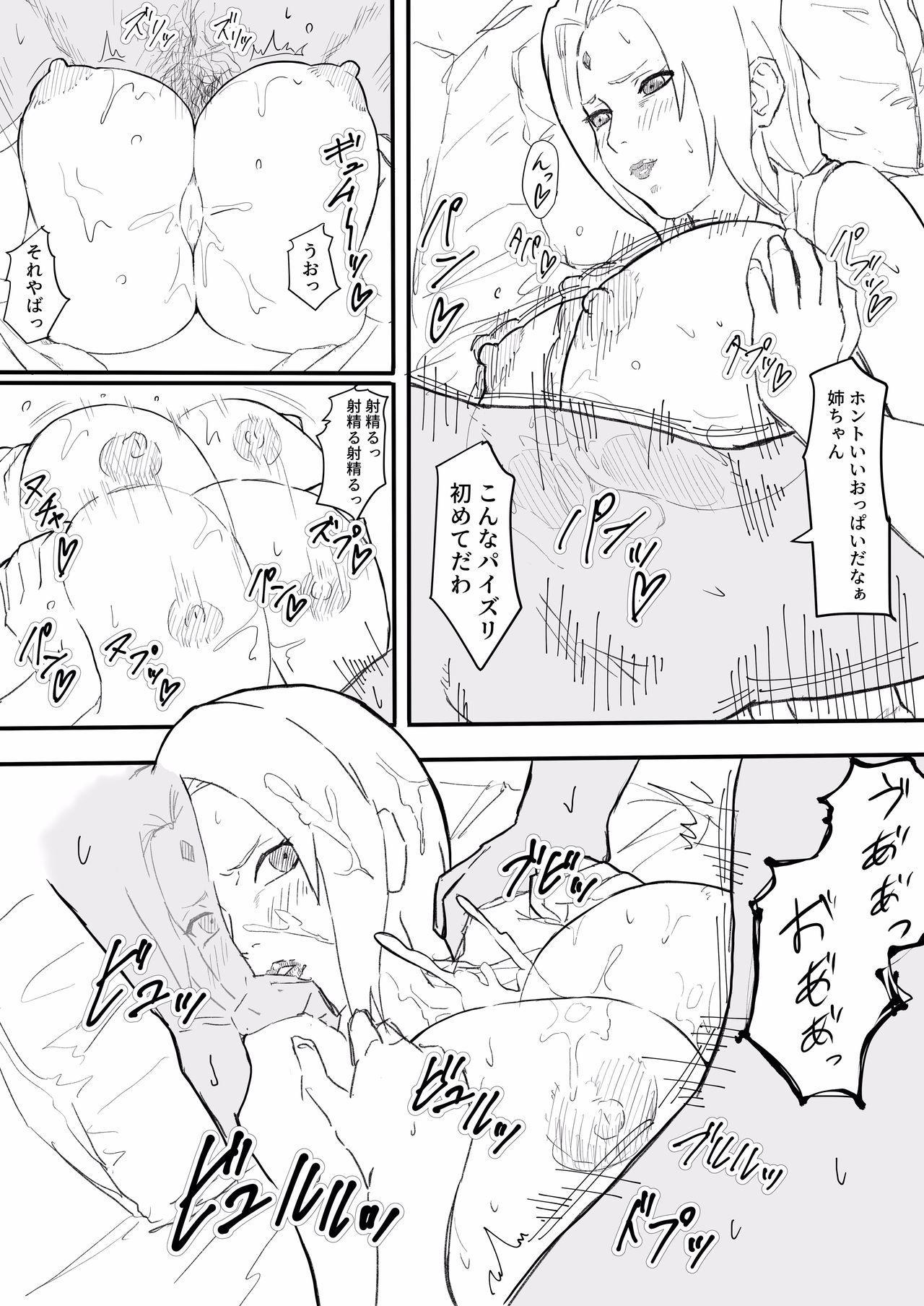 [Iwao] Te Ero Manga (Naruto) Updated 11