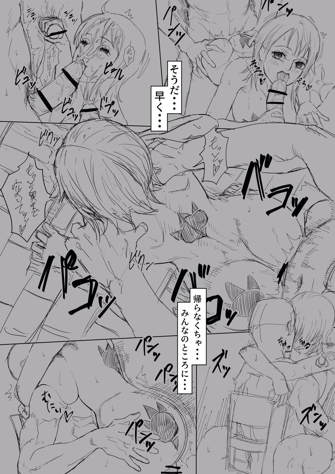 [Iwao] Nami H Manga (One Piece) Updated 13