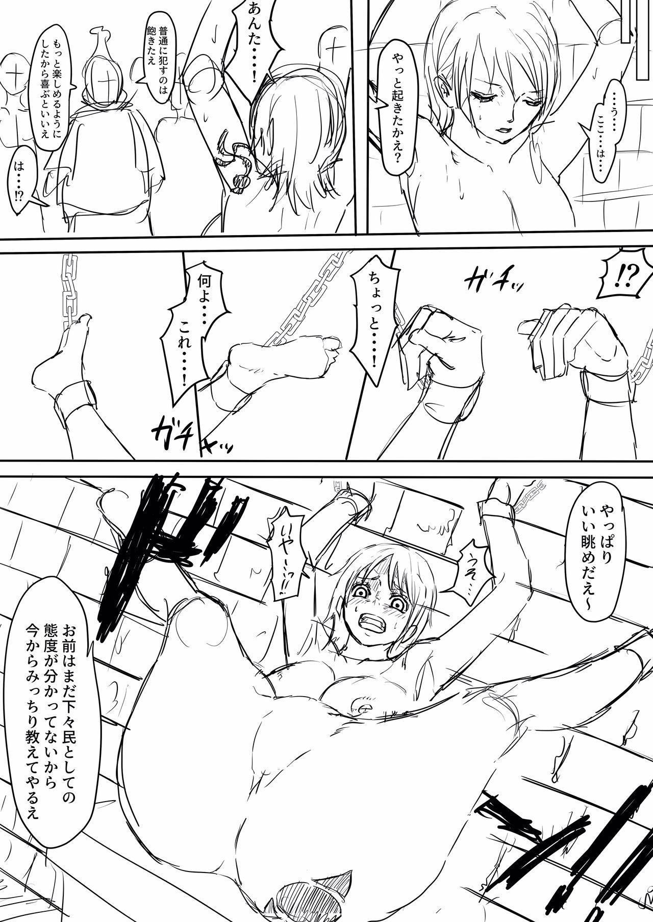 [Iwao] Nami H Manga (One Piece) Updated 6