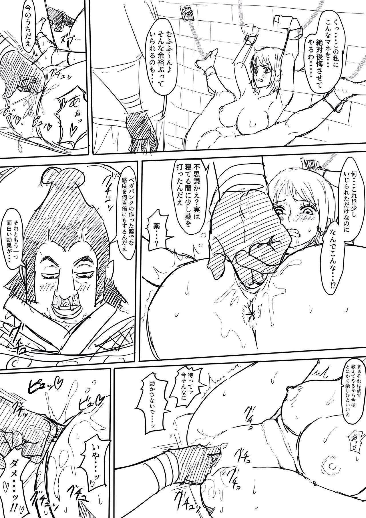 [Iwao] Nami H Manga (One Piece) Updated 7