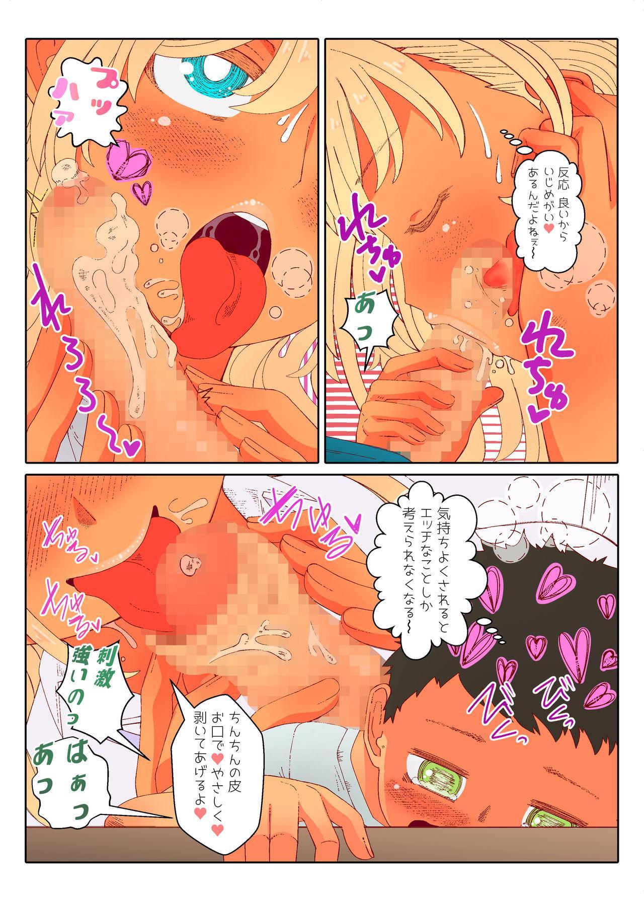 [Bouten Musubi (Bouten Musubi)] Onee-san-tachi ni Chuudashi Shichatta! Dousukebe Hazukashime Harem Dousei Seikatsu [Digital] 5