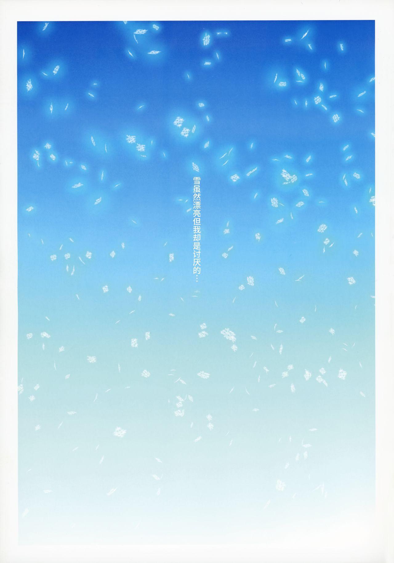 (AC2) [Makino Jimusho (Taki Minashika)] SISTERS ~Kakusareta Kioku~ ACT.10 AKIKO Ⅳ (SISTERS -Natsu no Saigo no Hi-) [Chinese] [不咕鸟汉化组] 1