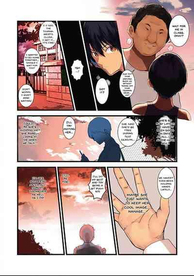 Karada Ubaware Kokoro Yurare | Stolen Body Changing Heart Ch.1-3 7