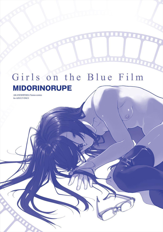 Girls on the Blue Film 252