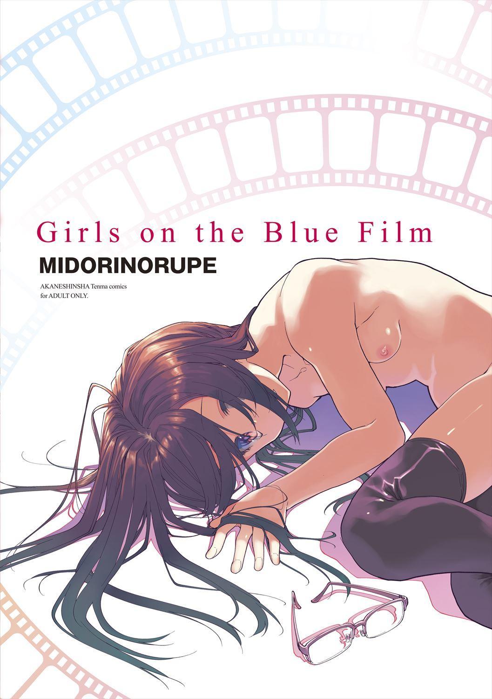 Girls on the Blue Film 253
