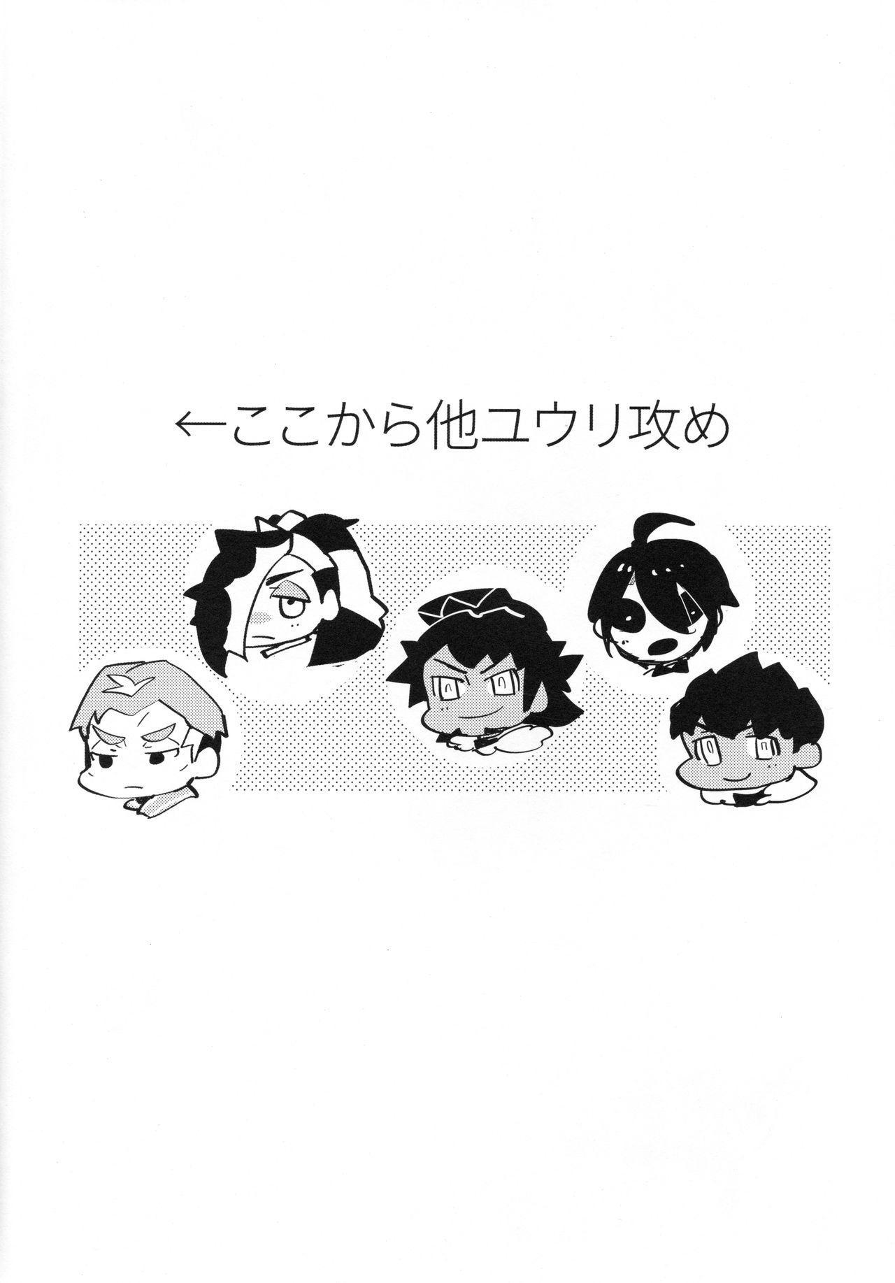 Futa x Otoko Book 28