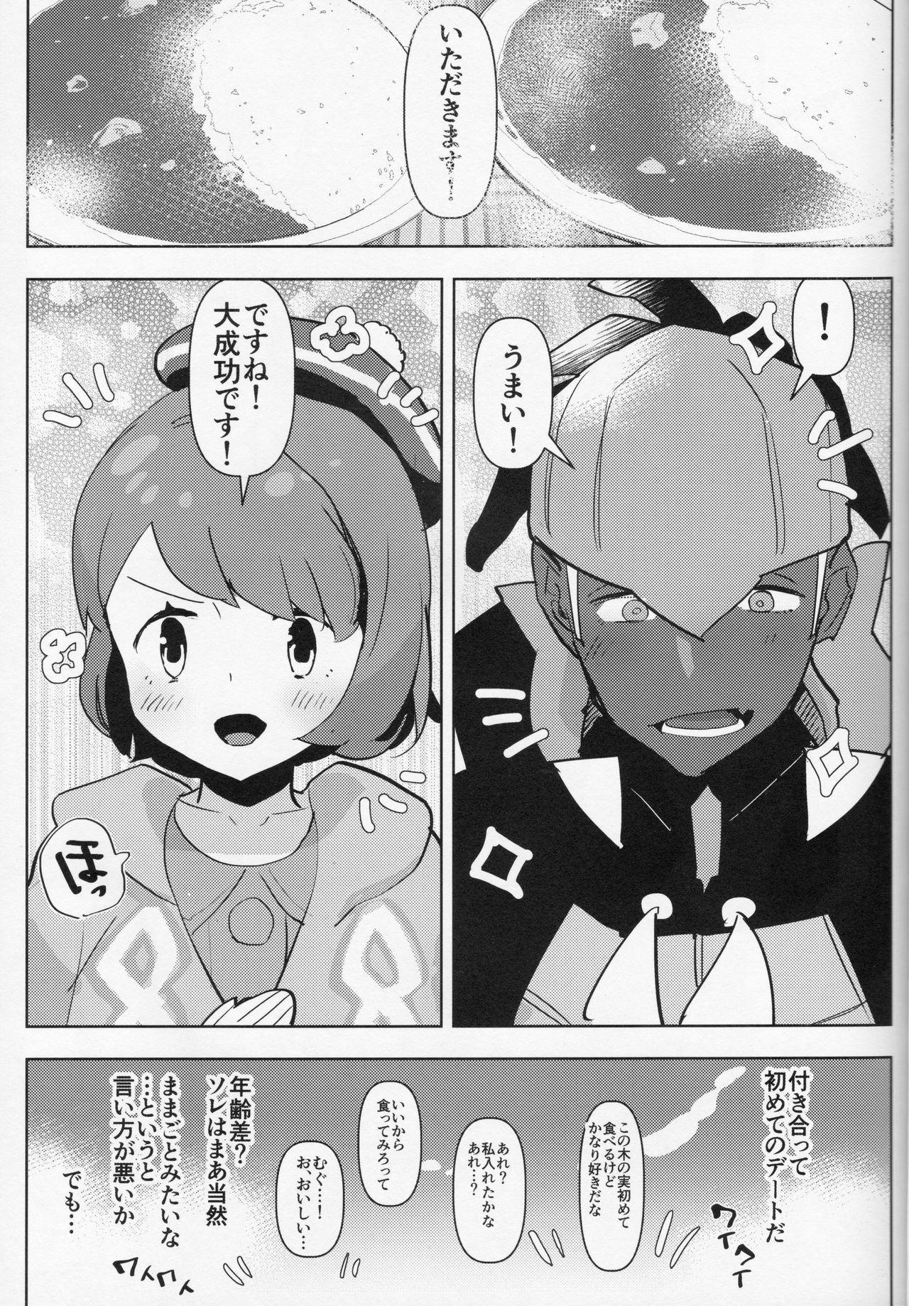 Futa x Otoko Book 3