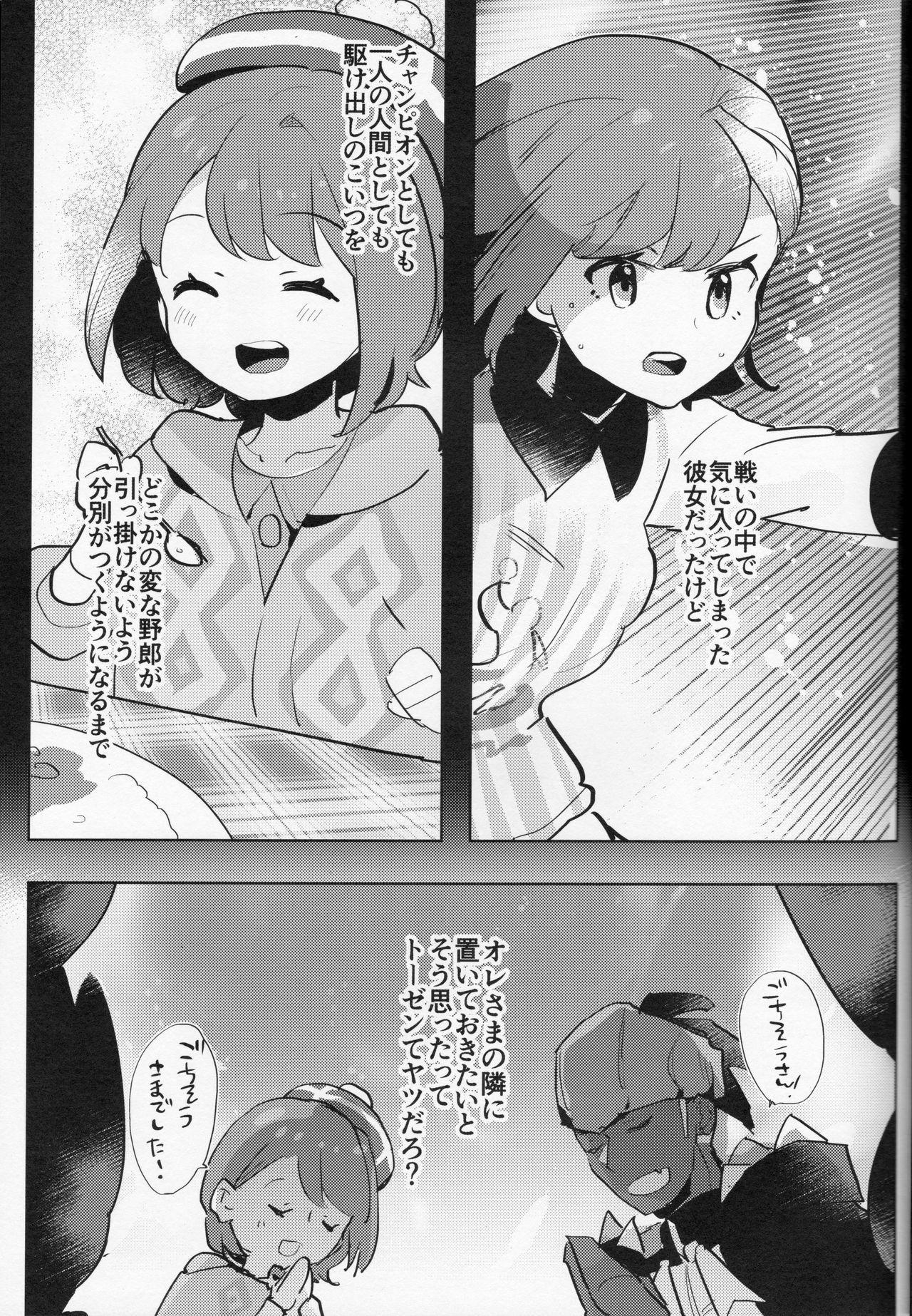 Futa x Otoko Book 5