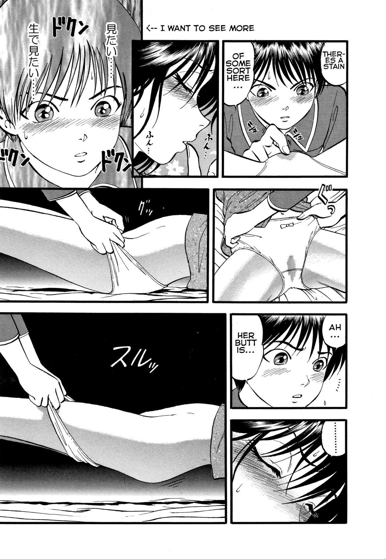 [RPG Company 2 (Yoriu Mushi)] R-Shitei Play 1 - Little Night Crawling [English] 11