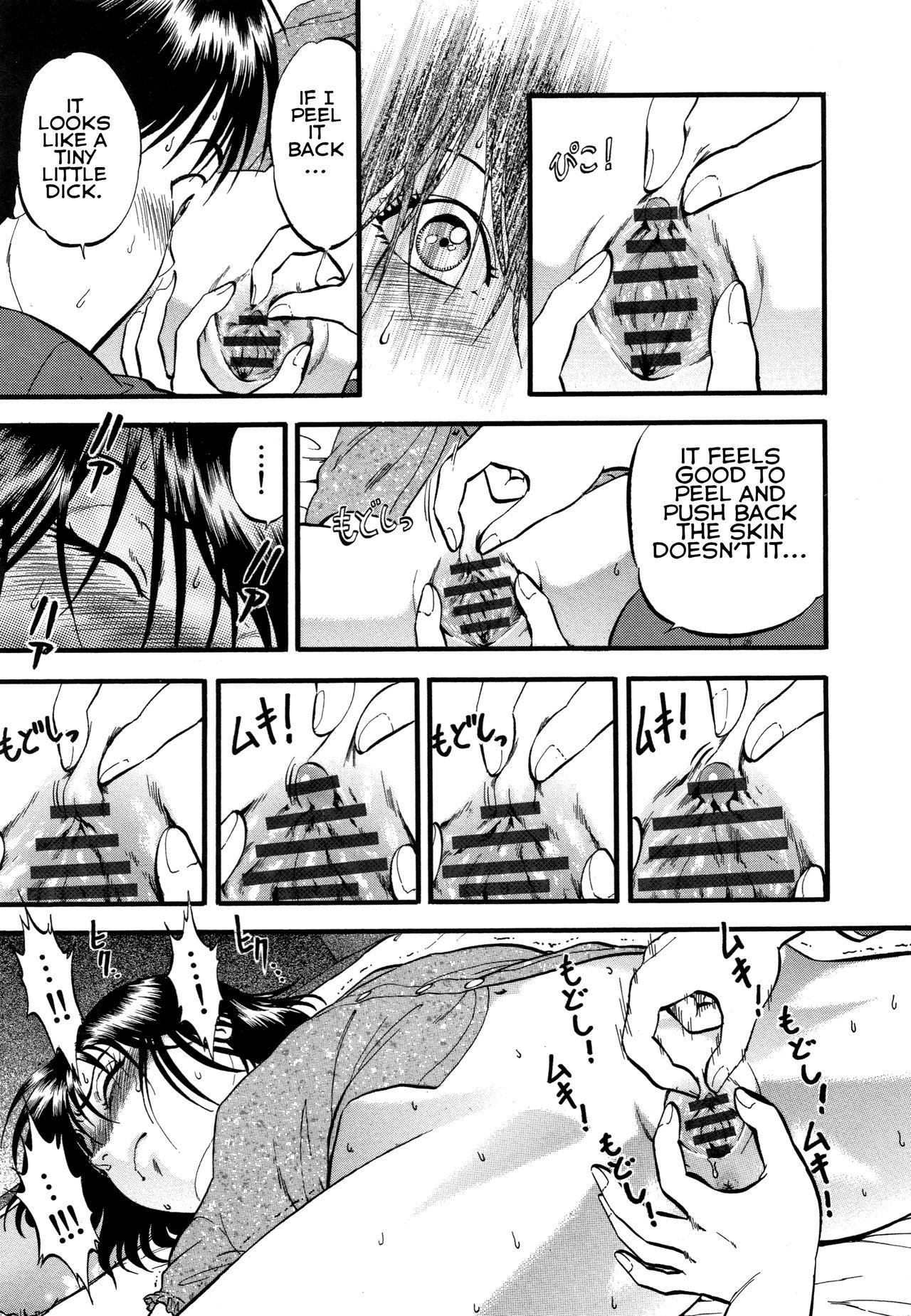 [RPG Company 2 (Yoriu Mushi)] R-Shitei Play 1 - Little Night Crawling [English] 15