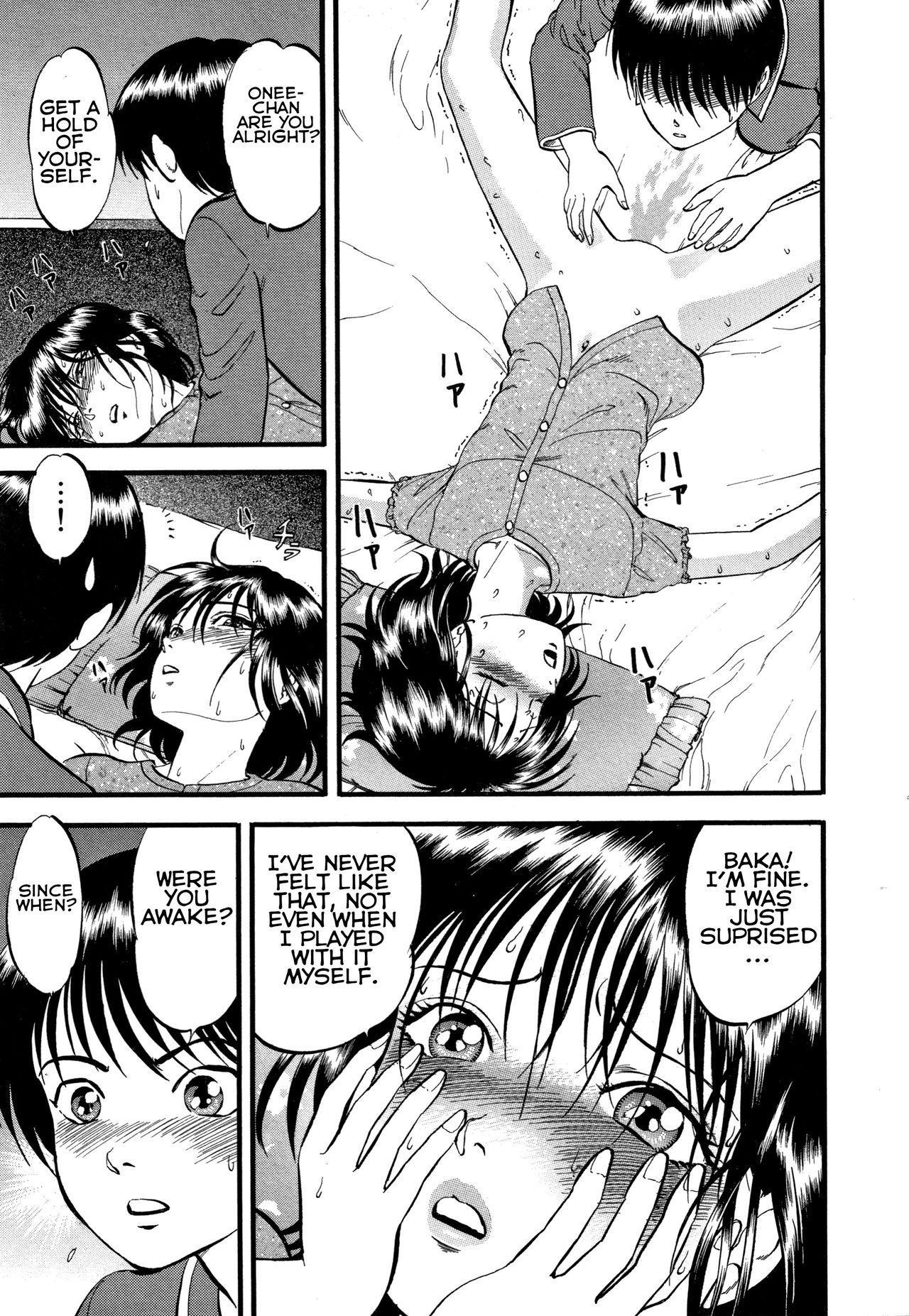 [RPG Company 2 (Yoriu Mushi)] R-Shitei Play 1 - Little Night Crawling [English] 17