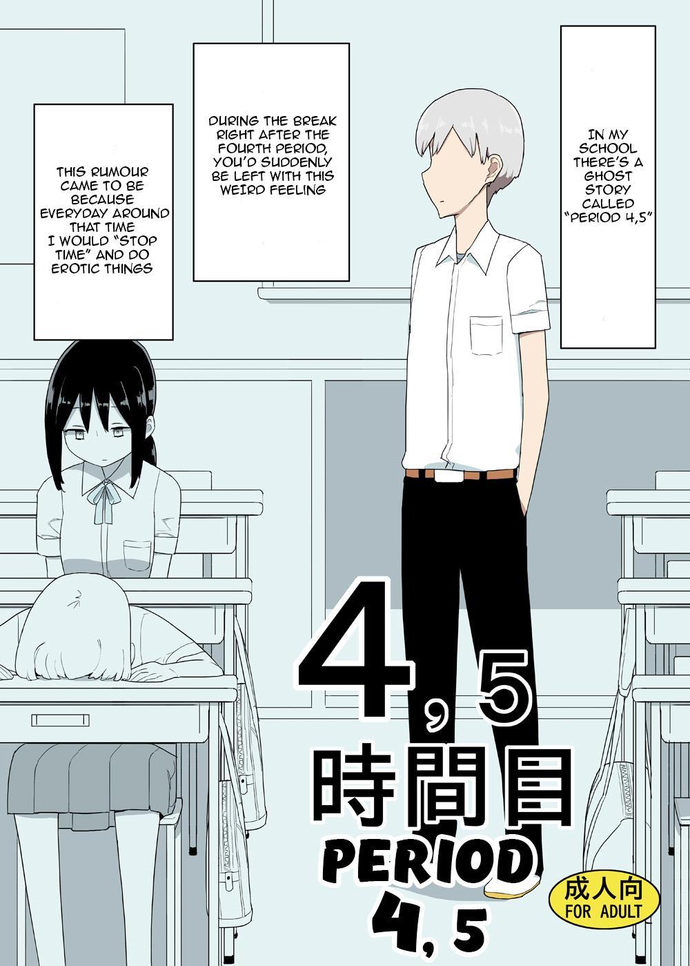 4, 5 Jikanme | Period 4,5 0