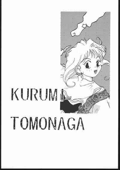 MENTAIKO Yuusha Keisatsu J-Decker 1