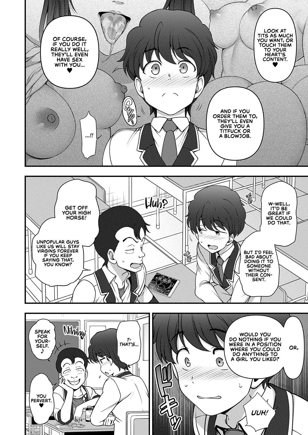 Family Control Ch.1 11