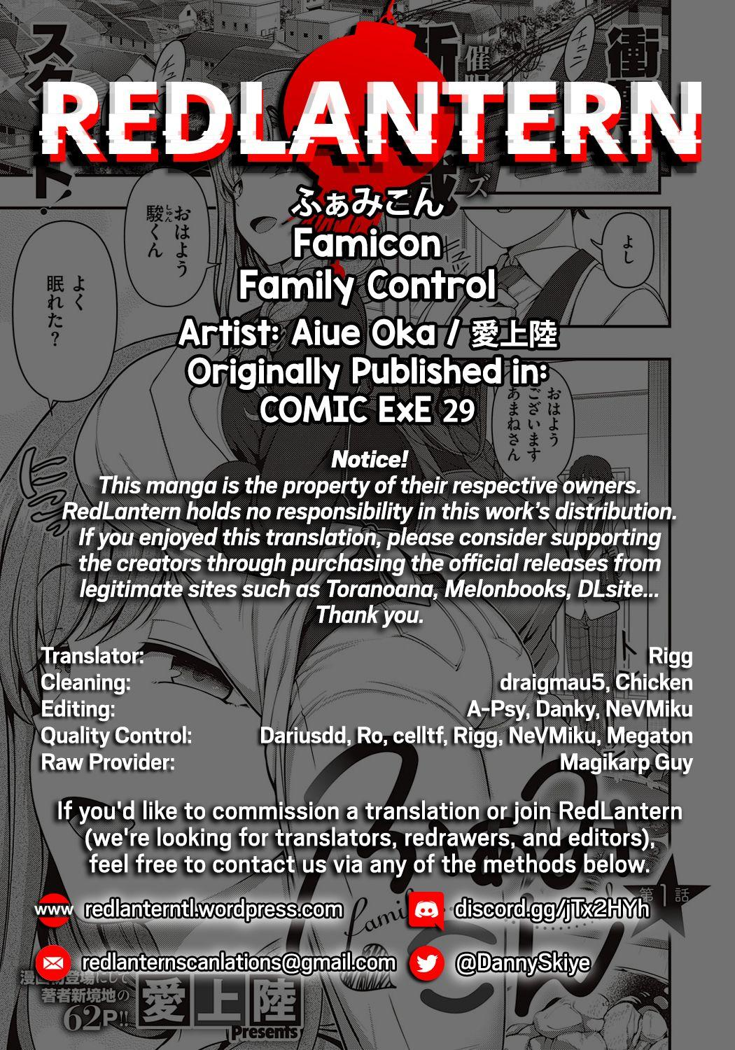 Family Control Ch.1 63