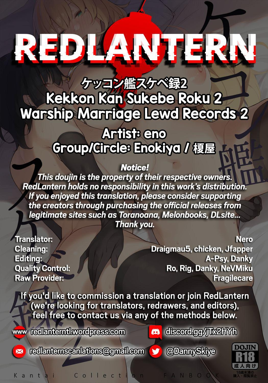 Kekkon Kan Sukebe Roku 2 | Warship Marriage Lewd Records 2 24