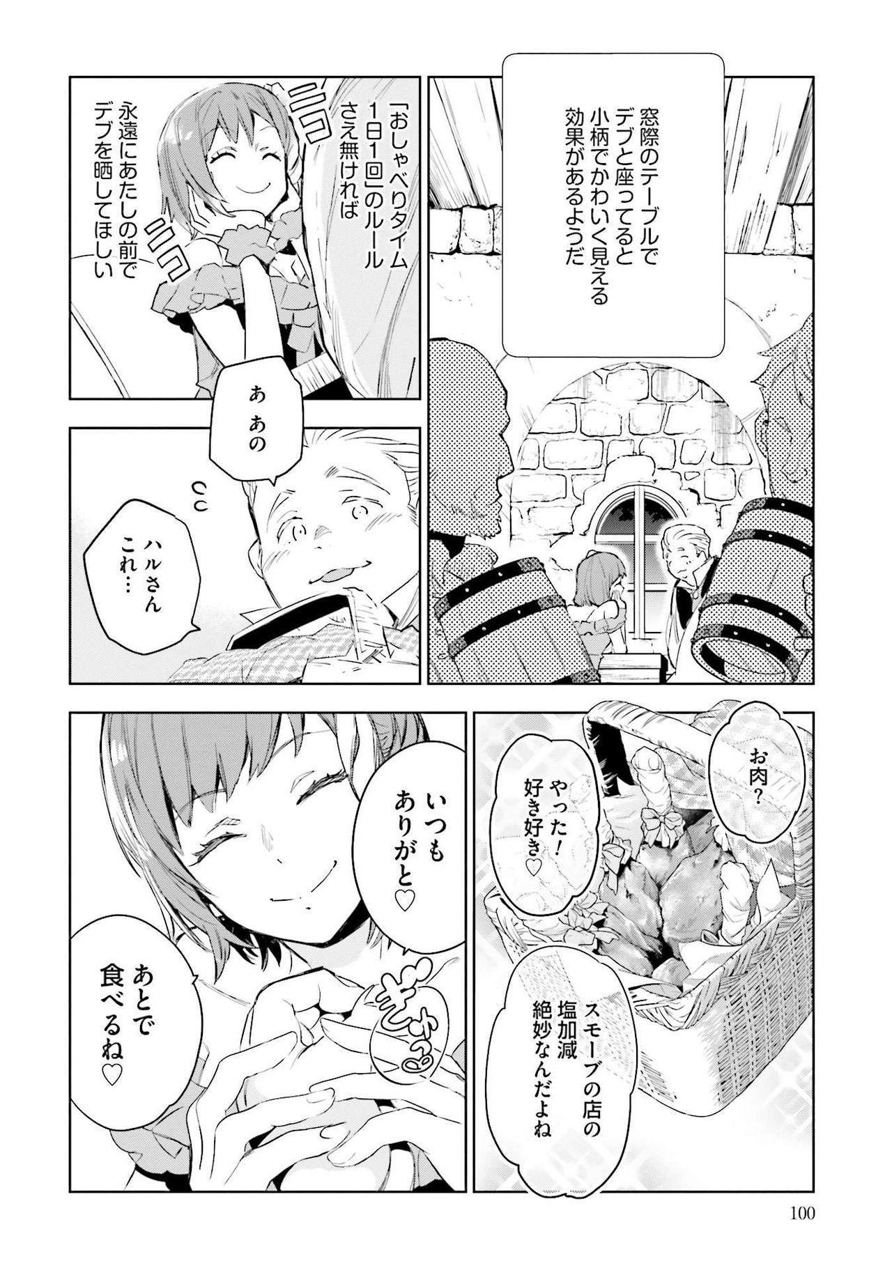 JK Haru wa Isekai de Shoufu ni Natta 1-14 101