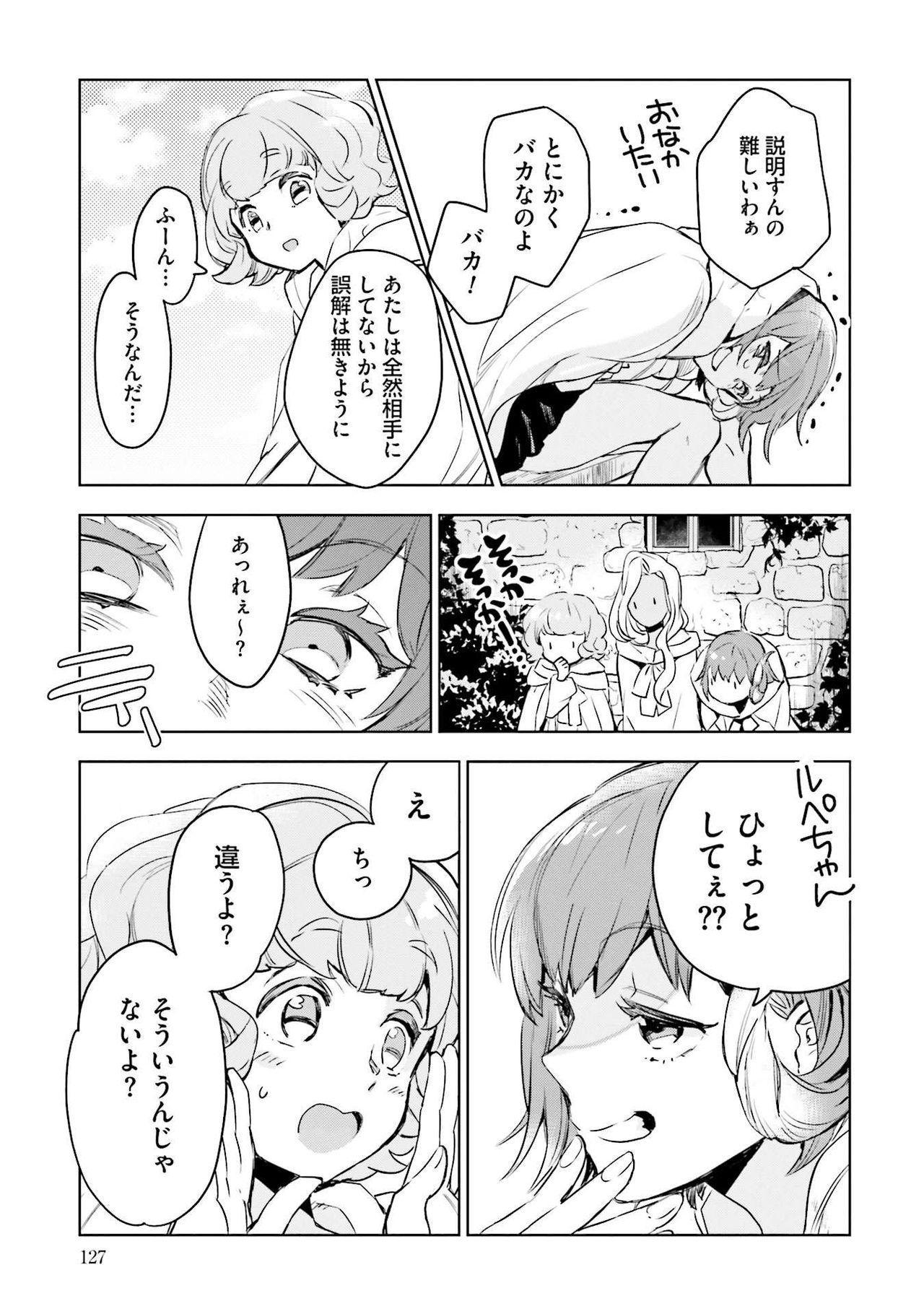 JK Haru wa Isekai de Shoufu ni Natta 1-14 128