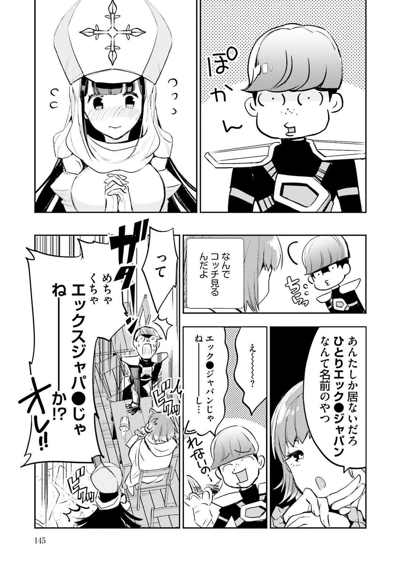 JK Haru wa Isekai de Shoufu ni Natta 1-14 146