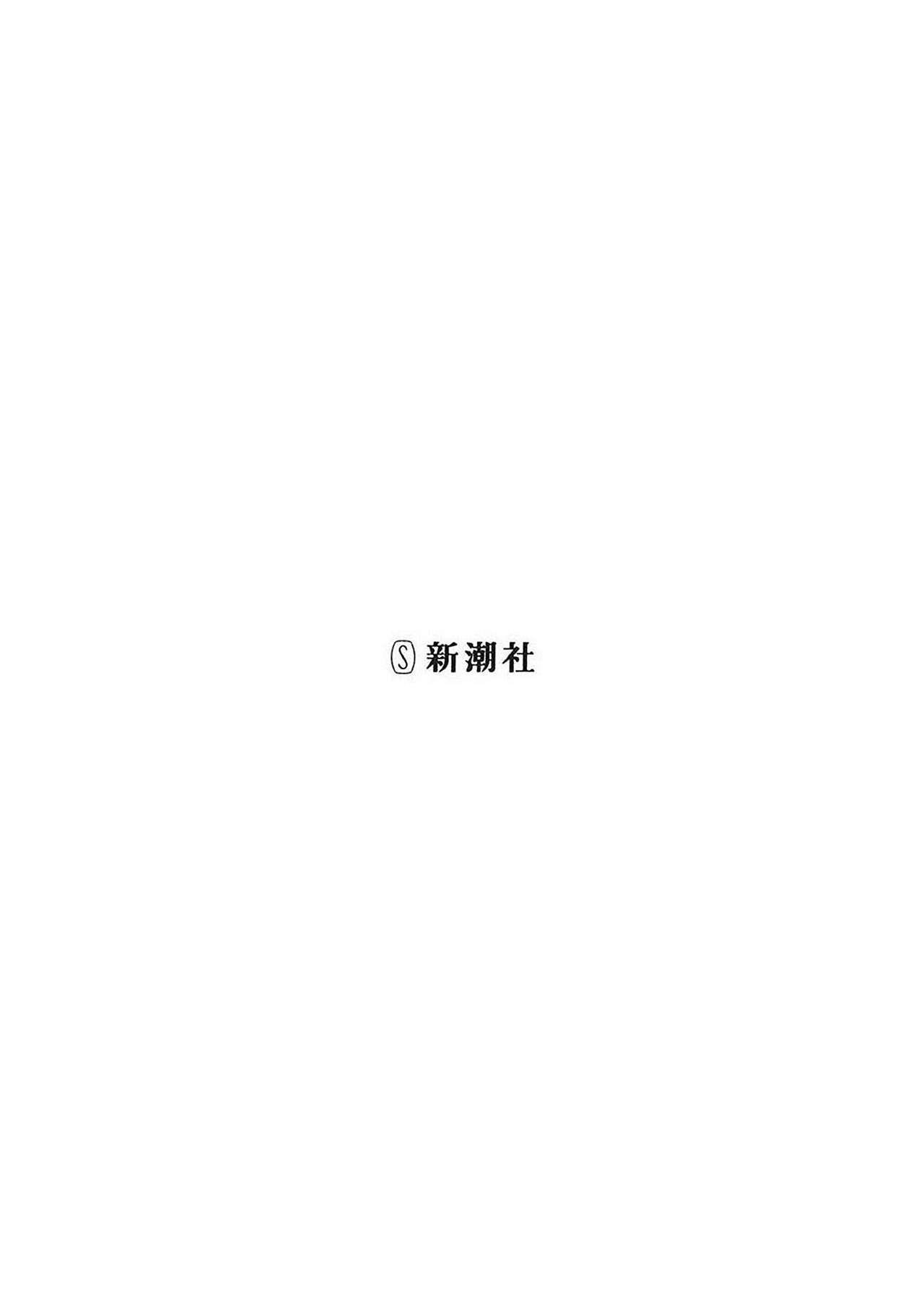 JK Haru wa Isekai de Shoufu ni Natta 1-14 188