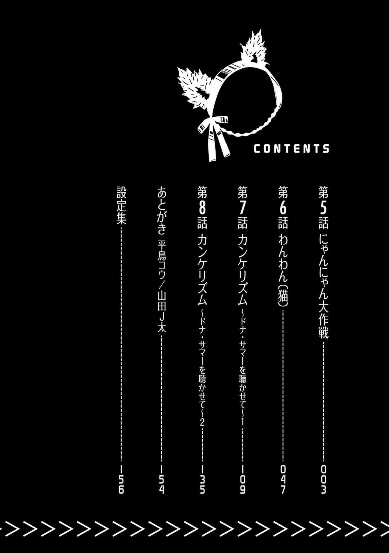 JK Haru wa Isekai de Shoufu ni Natta 1-14 190