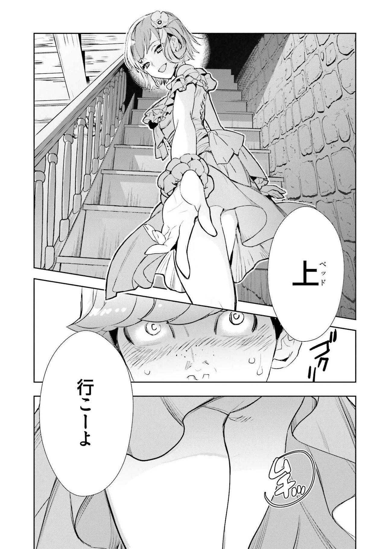 JK Haru wa Isekai de Shoufu ni Natta 1-14 22