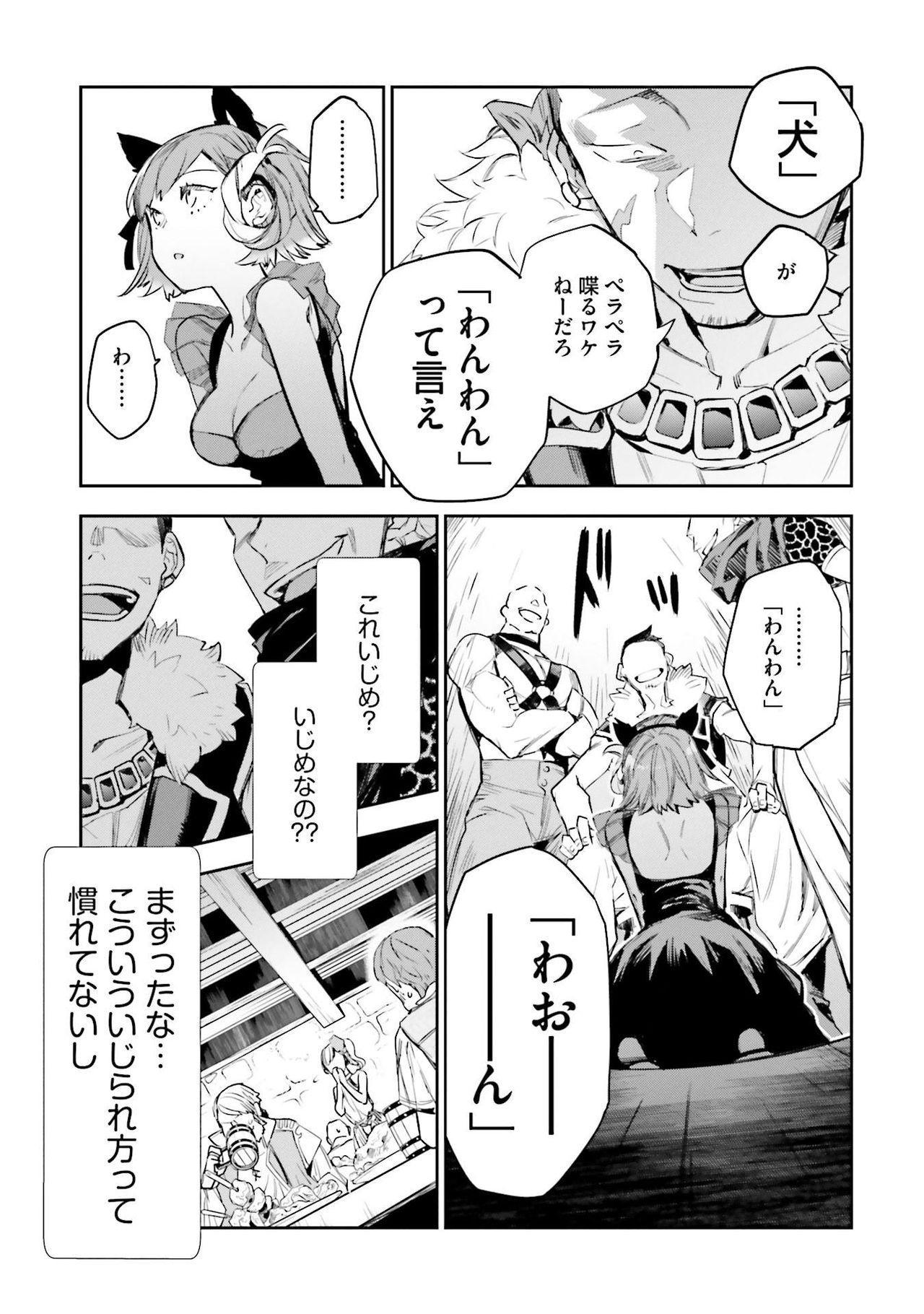 JK Haru wa Isekai de Shoufu ni Natta 1-14 237
