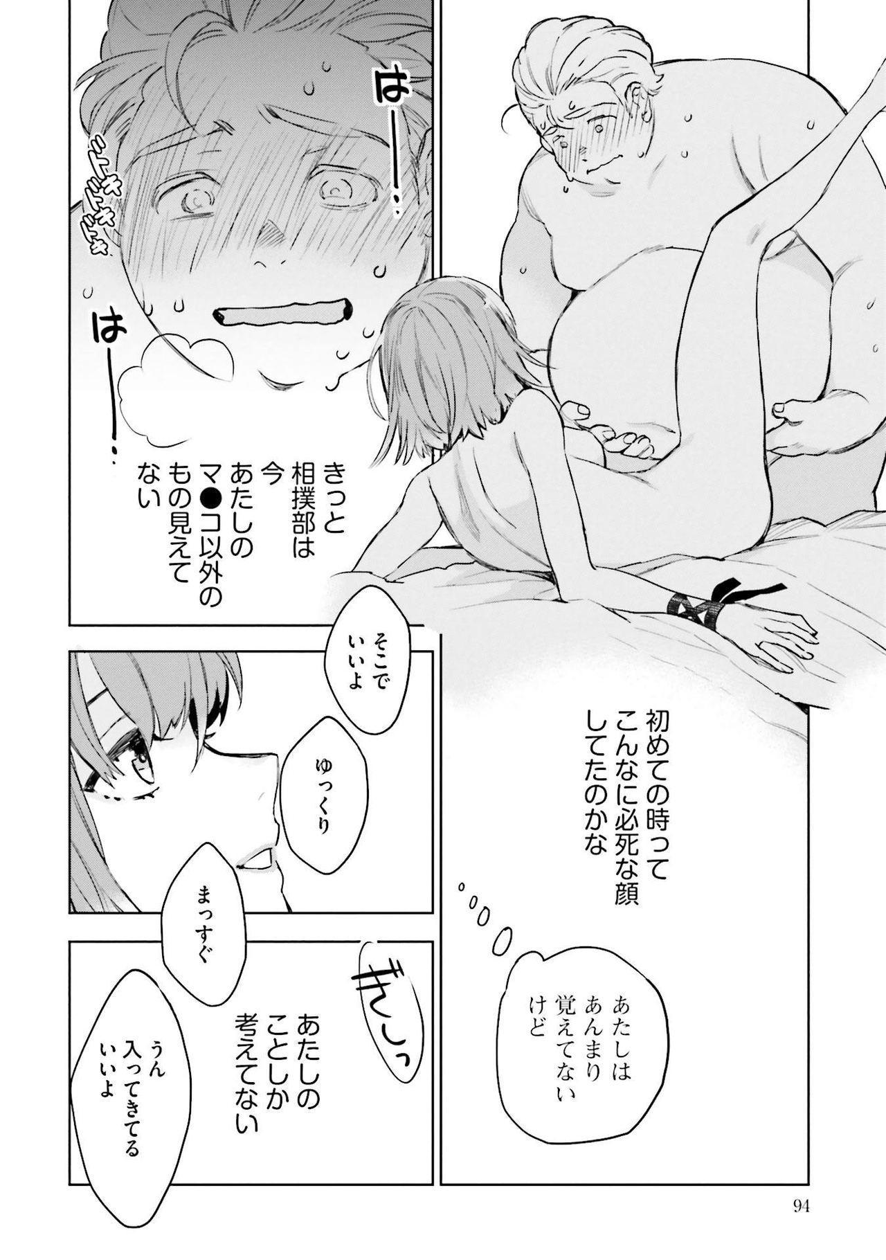 JK Haru wa Isekai de Shoufu ni Natta 1-14 282