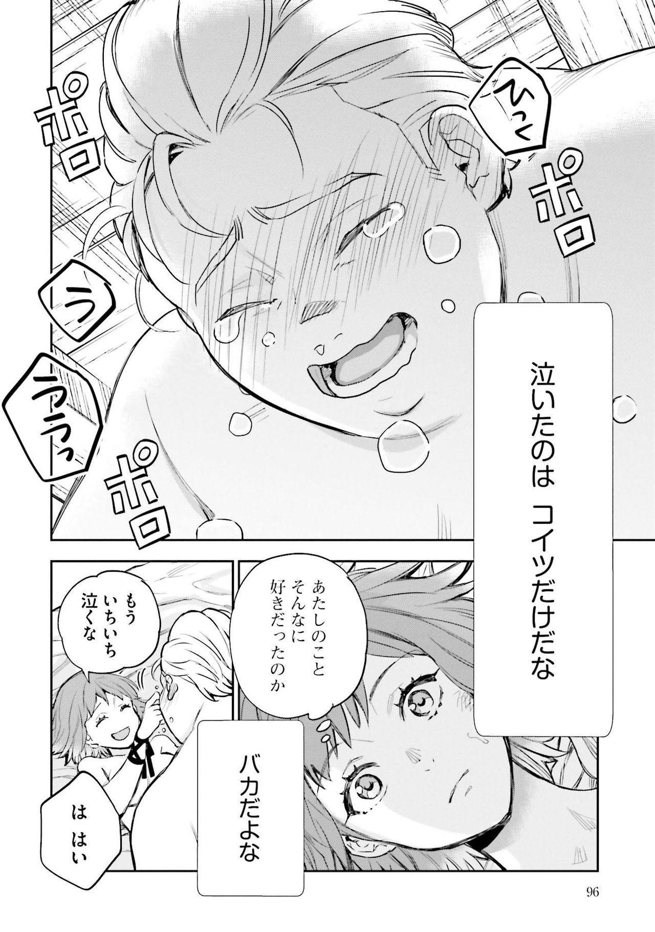 JK Haru wa Isekai de Shoufu ni Natta 1-14 284