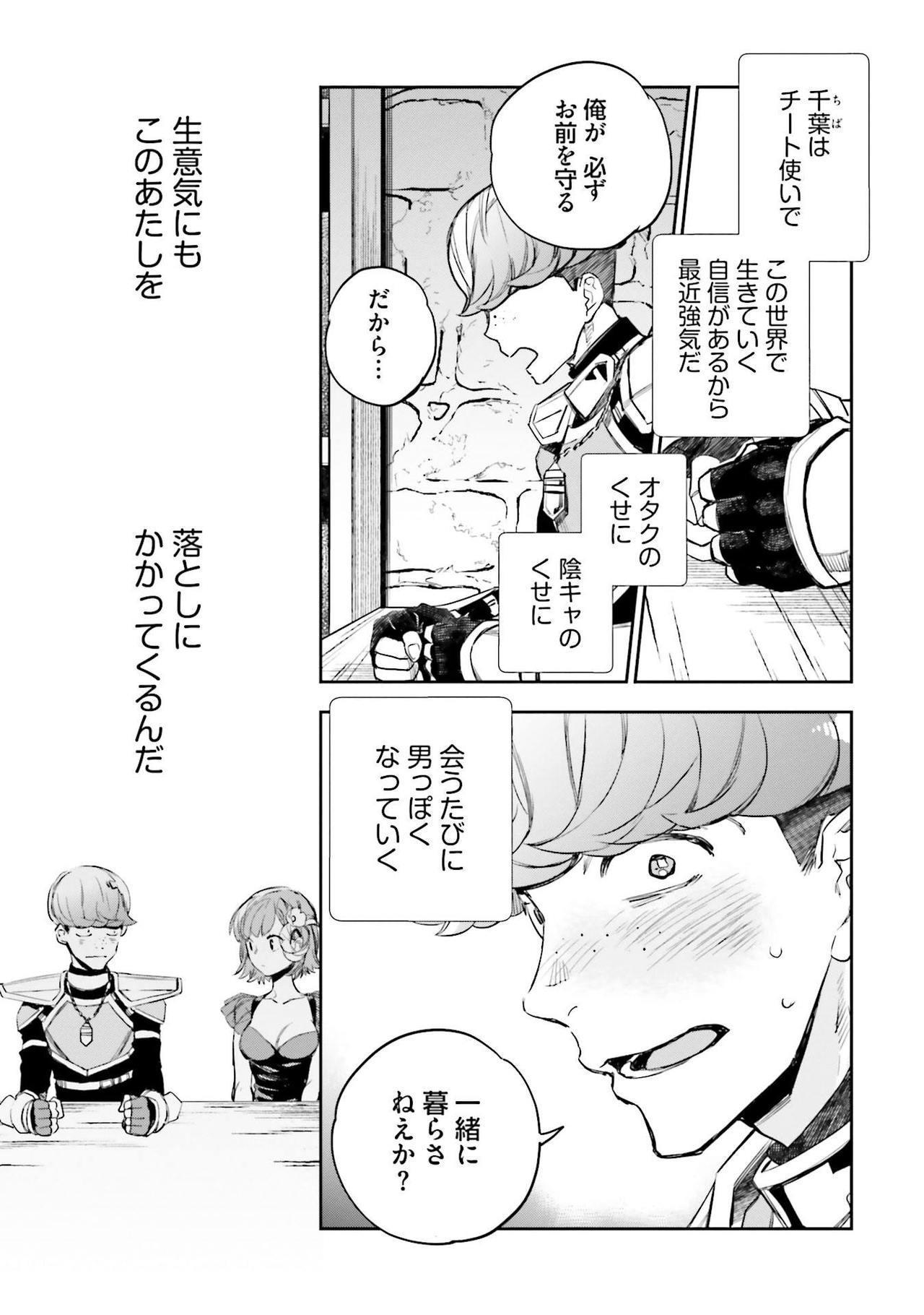 JK Haru wa Isekai de Shoufu ni Natta 1-14 321
