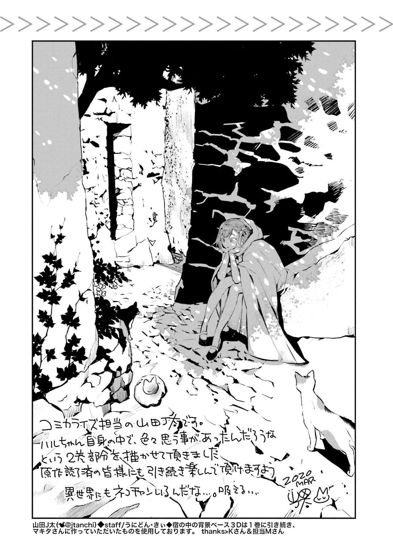 JK Haru wa Isekai de Shoufu ni Natta 1-14 343
